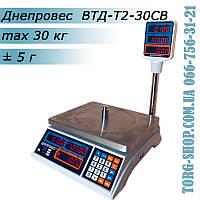 Торговые весы Днепровес ВТД-Т2-30СВ