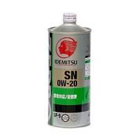 Масло Idemitsu Zepro Ecomedalist  0W-20 1л. SN/GF-5 синтетическое