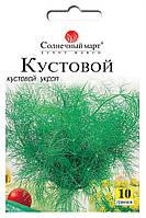 Укроп Кустовой, 10гр.