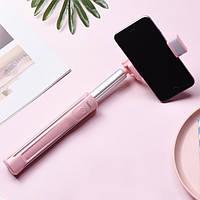 Монопод для селфи Hoco K10A Magnificent Bluetooth Розовый