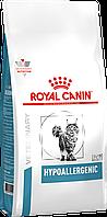 Royal Canin Hypoallergenic Feline(РоялКанин Хайпоалерженик Филайн)диета для кошек при пищевой аллергии 0.4 кг