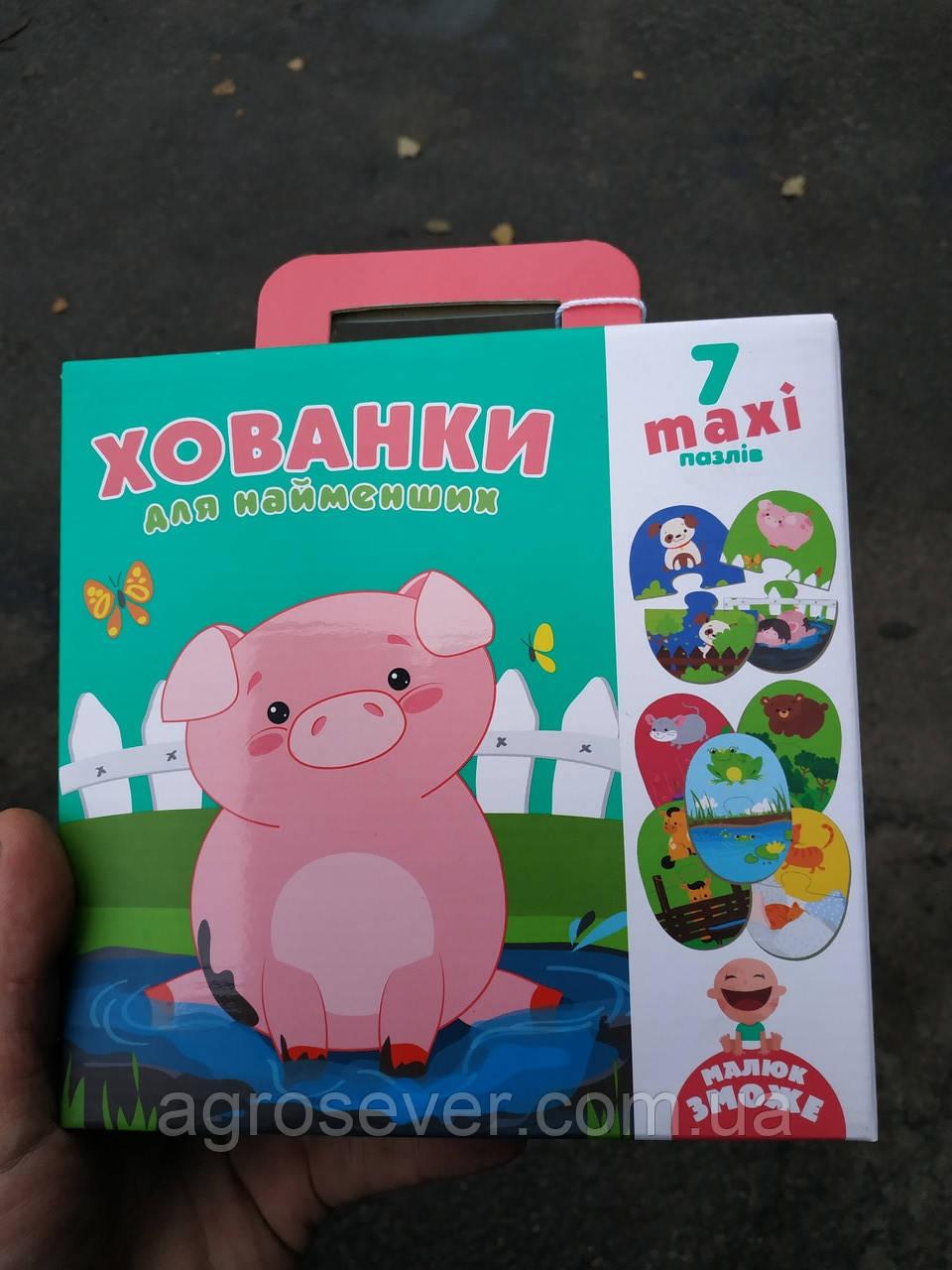 """Пазли - двійнята """"Хованки для найменших"""" (укр)"""