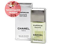 ✅ Мужская туалетная вода Chanel Egoiste Platinum 100 ml (Шанель Эгоист Платинум) ✅