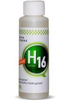 H16 (100 мл.) — пробиотическая инновация для воздуха!