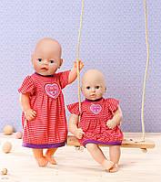 Одежда для куклы Baby Born 38-46 cm Zapf Creation 870020, фото 1