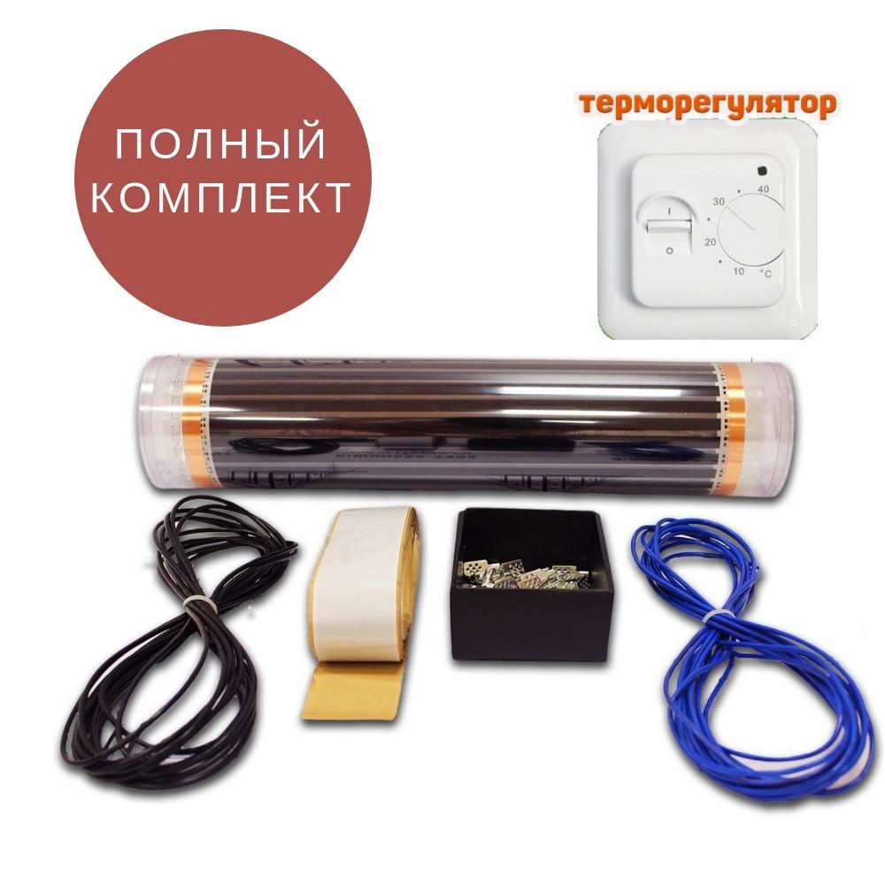 14м2 Плівкова тепла підлога з терморегулятором