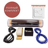 14м2 Плівкова тепла підлога з терморегулятором, фото 1