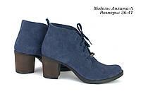 Стильная обувь оптом. Любые цвета!, фото 1
