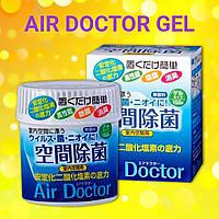 Air Doctor - гель для дезинфекции воздуха в помещениях (150г)