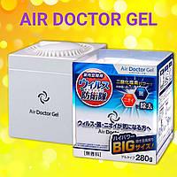 Air Doctor - гель для дезинфекции воздуха в помещениях (280г) Сменный картридж