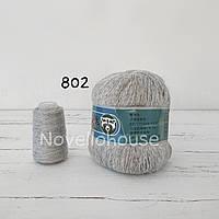 Пух норки № 802 светло серый меланж