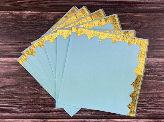 Салфетки голубые с золотым кантом 33 см, 20 шт, фото 2