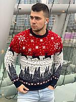 Новогодний мужской свитер, зимний, с оленями