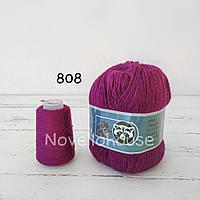 Пух норки № 808 фиолетовый