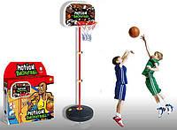 Баскетбольное кольцо на стойке HF 606 (12) Н=105 см, в коробке