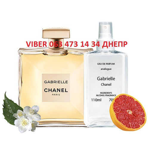 Chanel GABRIELLE для женщин Analogue Parfume 110 мл
