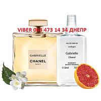 Chanel GABRIELLE для женщин Analogue Parfume 110 мл, фото 1