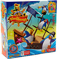 """Настольная забавная игра """"Пингвинопад"""" (Корабль; морская волна, 16 пингвинов, инструкция) арт. 7228"""