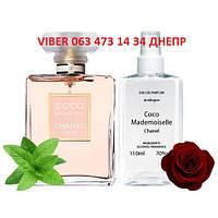 Chanel Coco Mademoiselle для женщин Analogue Parfume 110 мл, фото 1