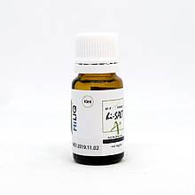 Солевой никотин HILIQ Salt - 10 мл