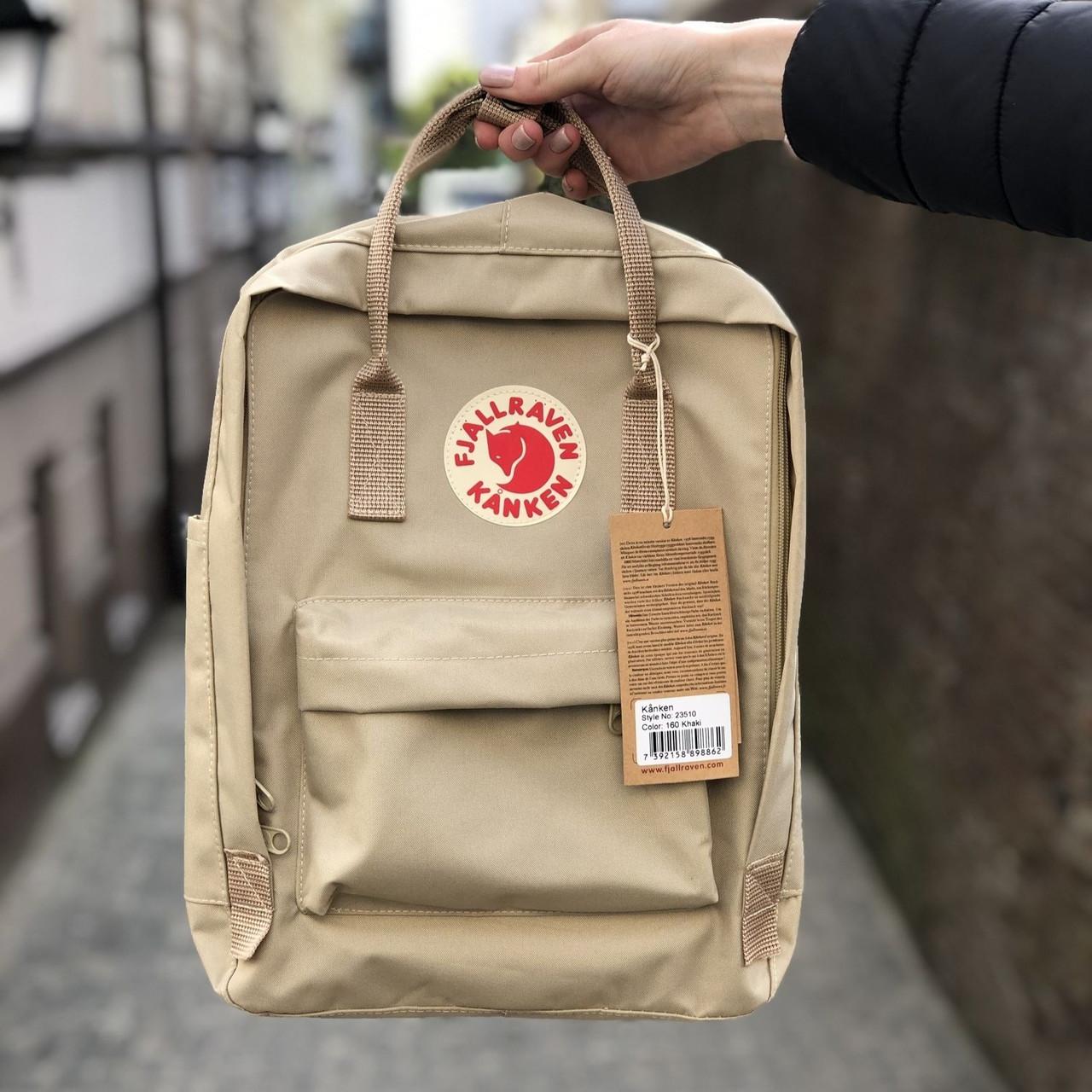 Повседневный рюкзак в стиле Fjallraven Kanken Classic (16 литров)