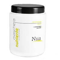 Nua Питательная маска с оливковым маслом 1000 мл.