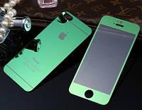 Защитное стекло (2 in 1) для iPhone 5/5s Green Mirror переднее + заднее