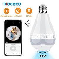 Панорамная IP Wi-Fi камера лампа TAOCOCO B8..Android/iOs/Windows.V380