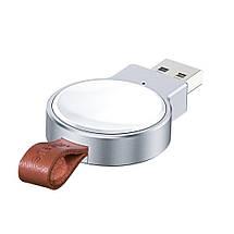 Беспроводное зарядное устройство для Apple Watch Baseus Wireless Charger Dotter, фото 3