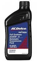Масло трансмиссионное ACDelco ATF DEXRON-VI Full Synthetic 0,946л