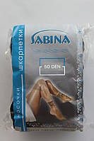 Носки Sabina 50 den