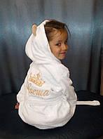 Детский халат белый с индивидуальной вышивкой турецкая махра 100% хлопок 6-10лет