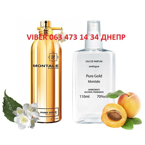 Montale Pure Gold для женщин Analogue Parfume 110 мл