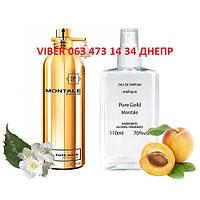 Montale Pure Gold для женщин Analogue Parfume 110 мл, фото 1