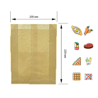 Бумажный пакет без ручек бурый, цельный  (220*200*40мм,100шт.)
