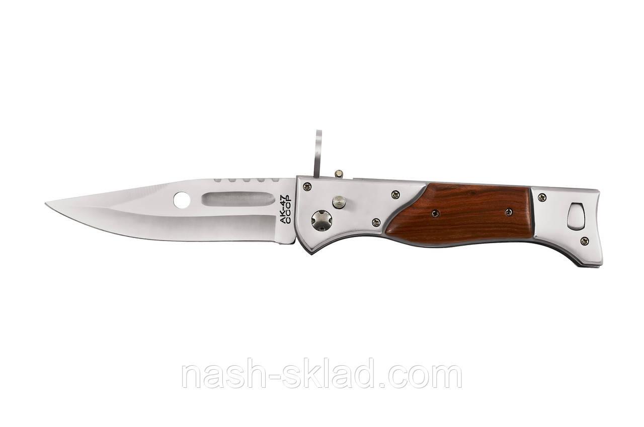 Нож выкидной АК-47(СССР)