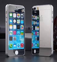 Защитное стекло (2 in 1) для iPhone 5/5s Silver Mirror переднее + заднее