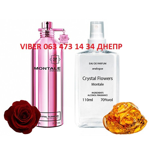 Montale Crystal Flowers для женщин Analogue Parfume 110 мл