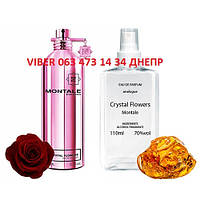 Montale Crystal Flowers для женщин Analogue Parfume 110 мл, фото 1
