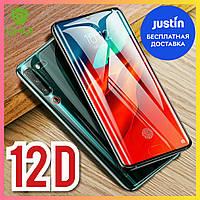 Samsung Galaxy J6 (2018) J600 защитное стекло Premium