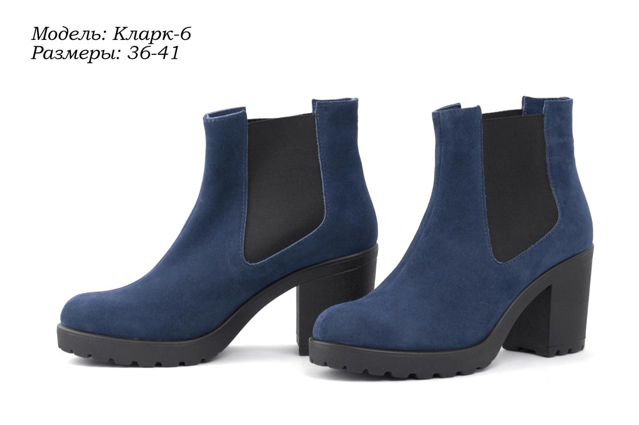 Ботинки с резинками в стиле Chelsea