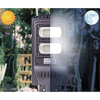 Led светильник 20W на солнечной батарее с датчиком движения. Светодиодный фонарь на столб