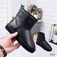 Угги мужские  в стиле UGG черные короткие кожа 9037