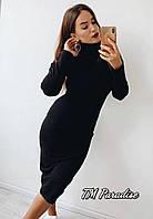 Женское платье трикотаж с начесом черное бордо мокко 42-44 44-46, фото 1
