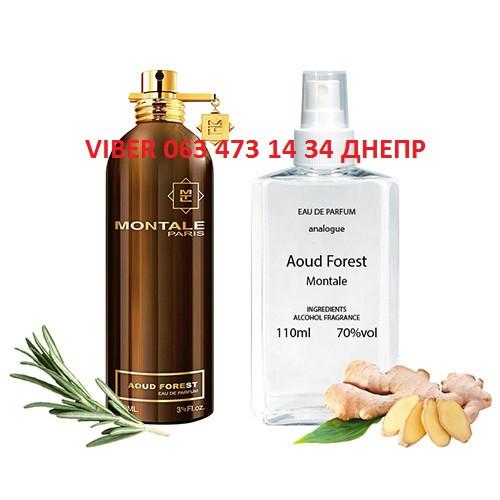Montale Aoud Forest UNISEX для женщин и для мужчин, унисекс, Analogue Parfume 110 мл. Акция от 3 шт!