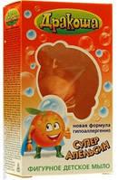 Фигурное детское мыло Дракоша супер апельсин, 50 г
