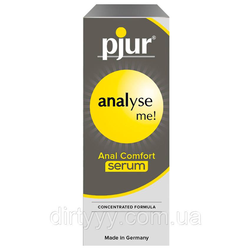 Пробник - Pjur analyse me! Serum 1,5 ml
