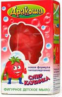 Фигурное детское мыло Дракоша супер клубника, 50 г