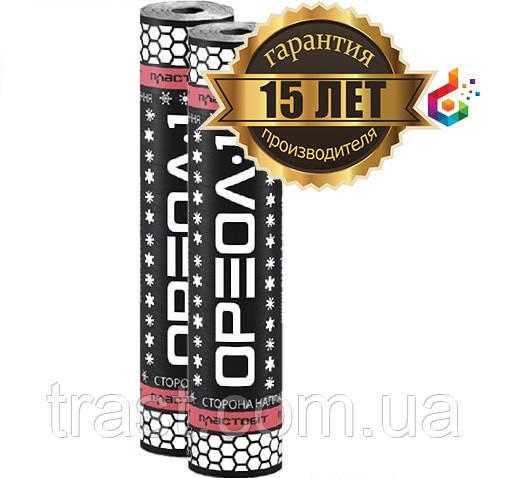 Рубероид Пластобит ЭПП-2,5 (15м2) для фундаментов, кровли