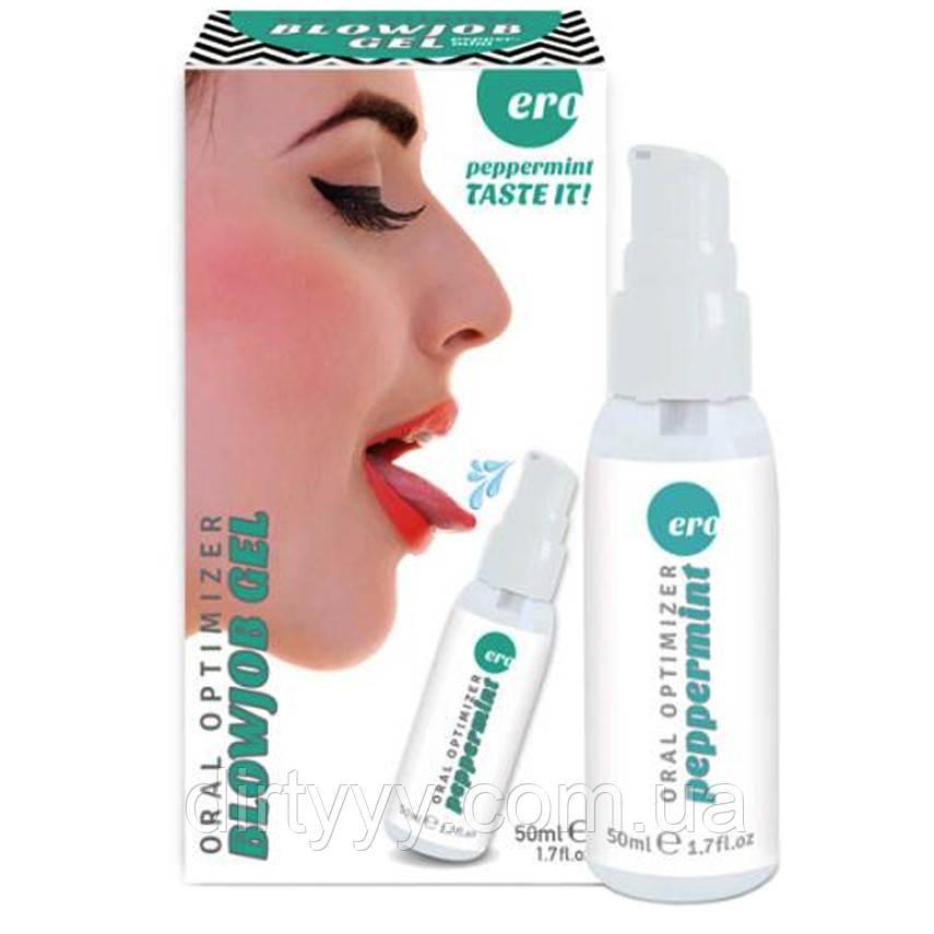 Стимулирующий оральный гель - Oral Blowjob Gel Pepermint, 50ml